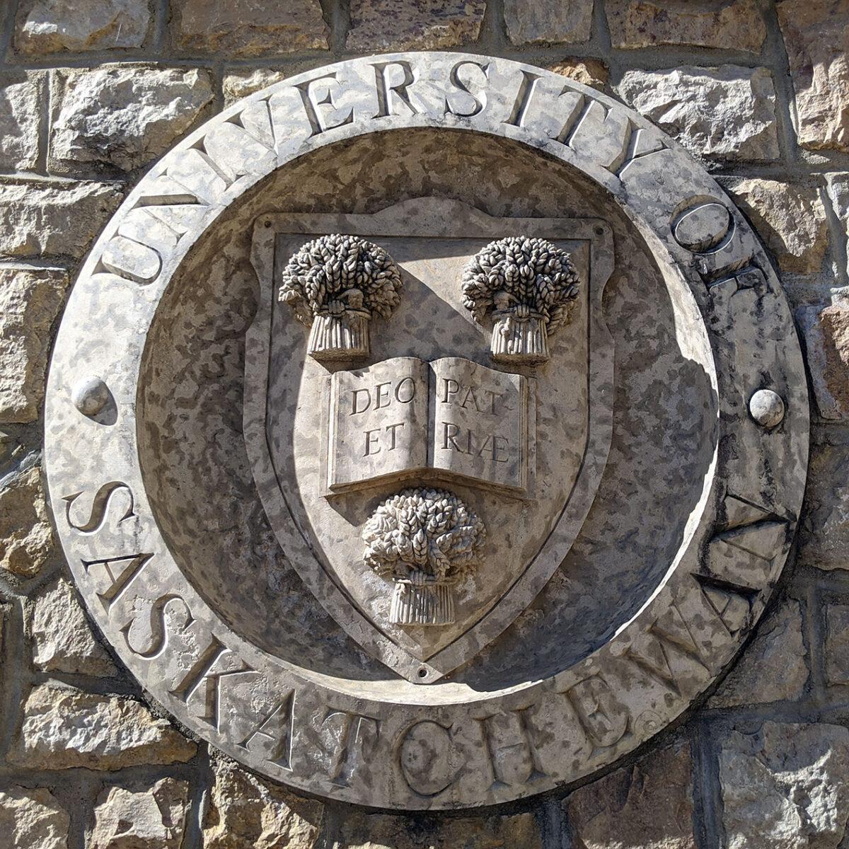 kanados saskacevano universitetas